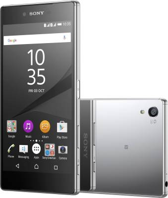 Sony Xperia Z5 Premium on no cos emi